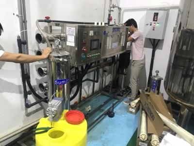 台资淮安锦乔反渗透净水设备