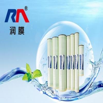 RO反渗透膜性能下降的处理方法