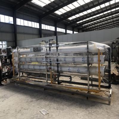 淮南绿洲森工30吨反渗透净水设备
