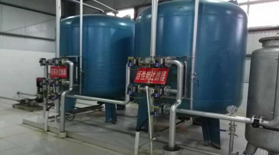 祁东矿水处理设备